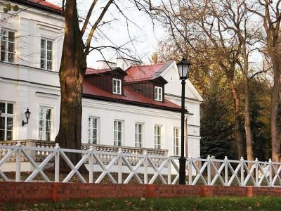 Muzeum im. Kazimierza Pułaskiego w Warce
